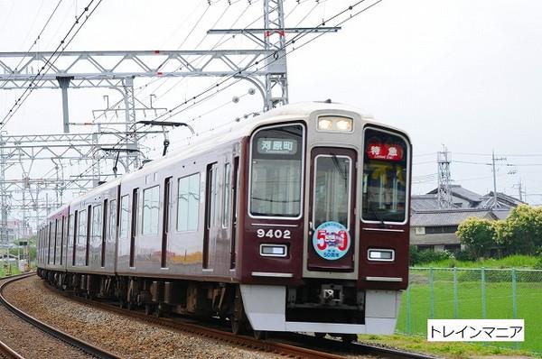 Dsc_5183