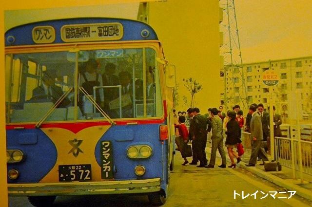 我が街のバスが60周年: トレイン...
